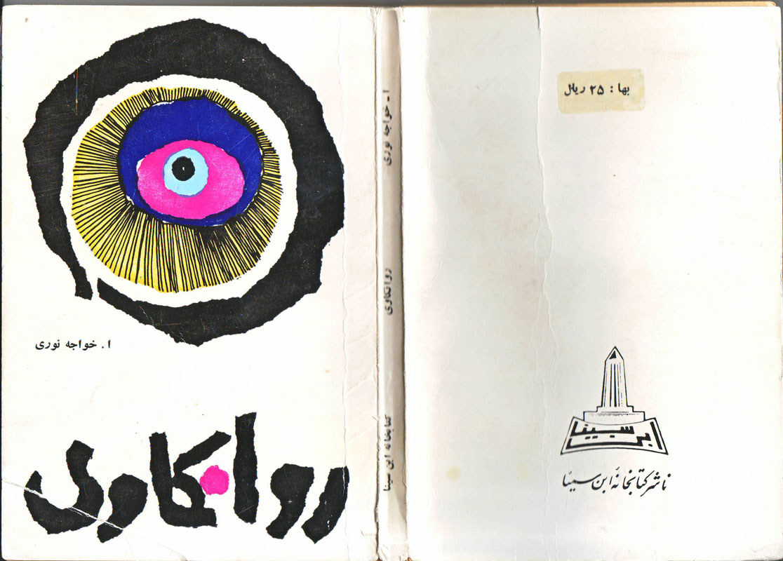 Cover-page.jpg