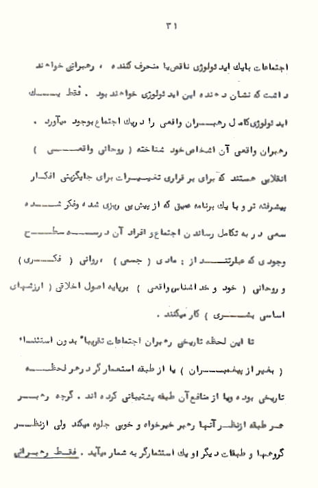Page31