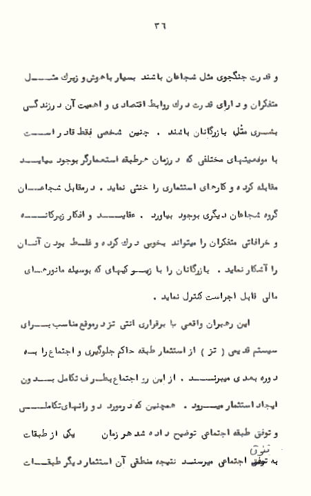 Page36