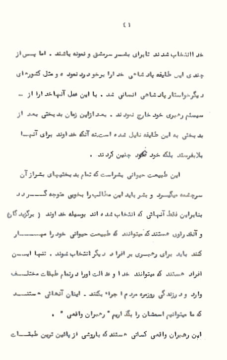 Page41
