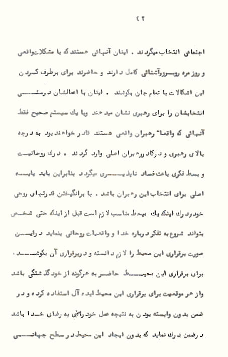 Page42