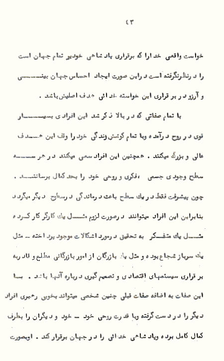 Page43