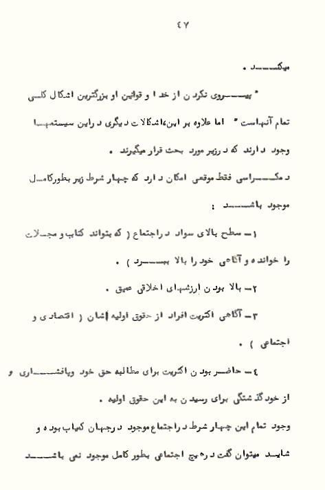 Page47