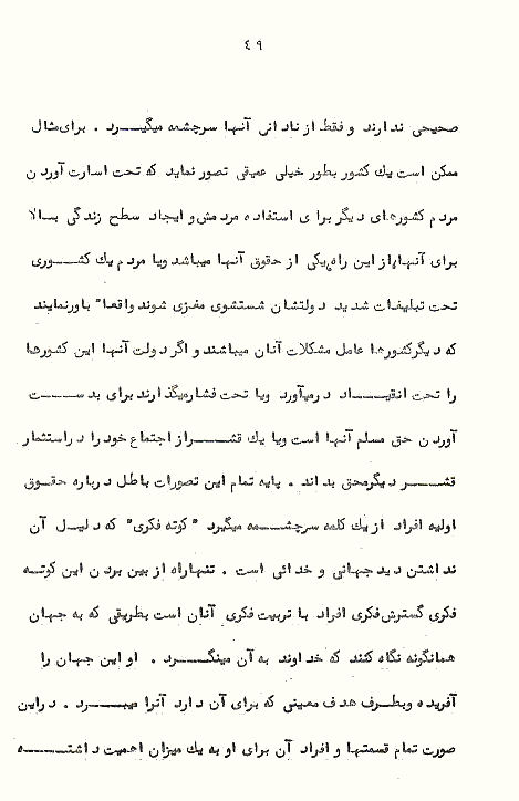 Page49