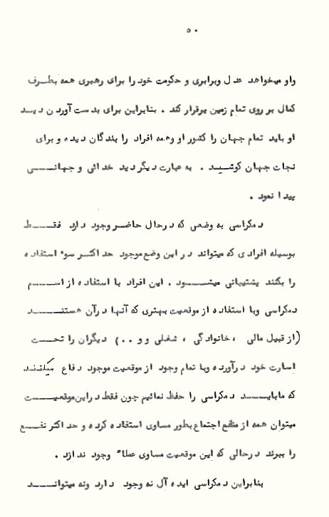 Page50