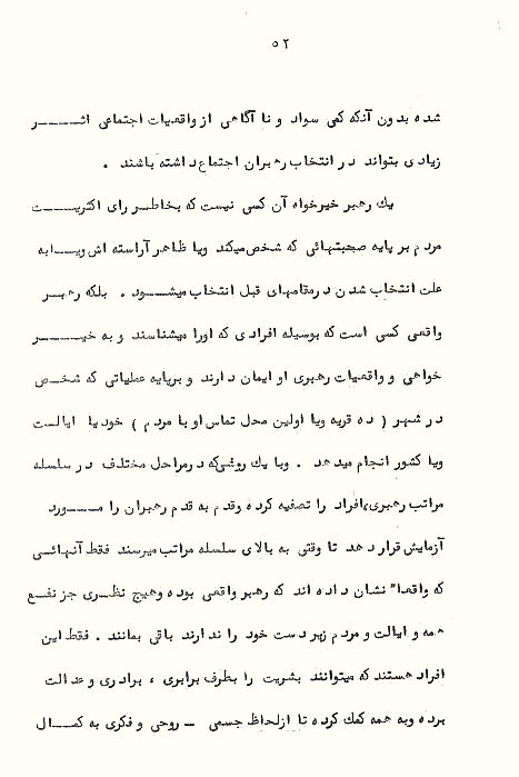 Page52