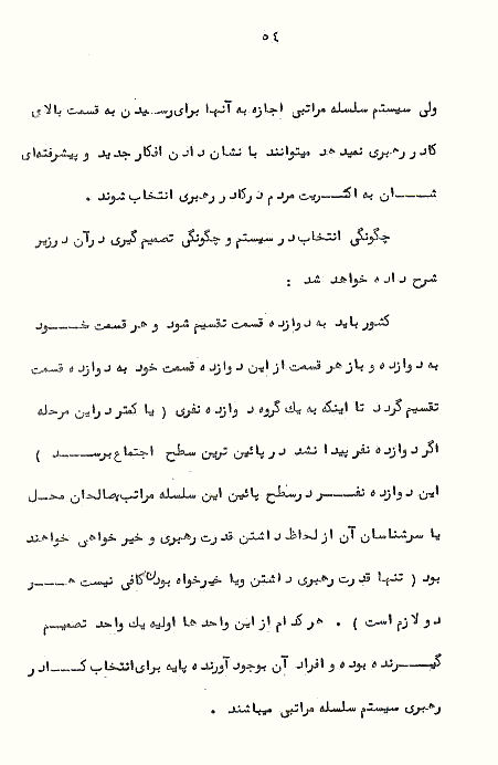 Page54