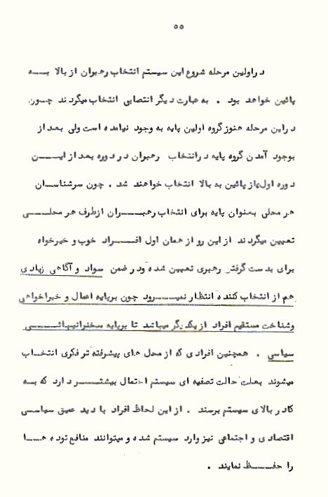 Page55