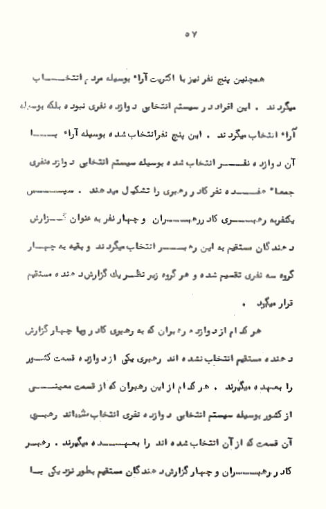 Page57
