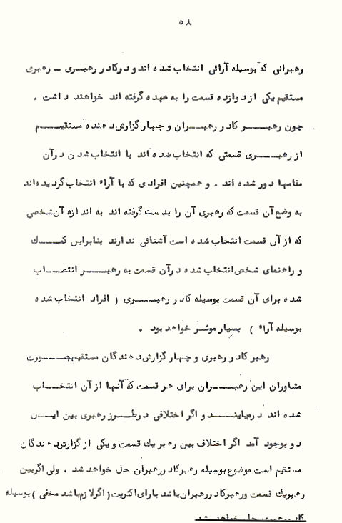 Page58