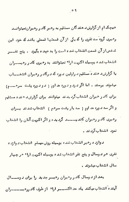 Page59