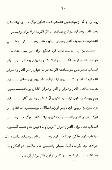 Page60