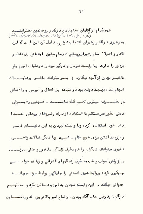 Page61