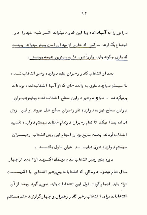 Page62