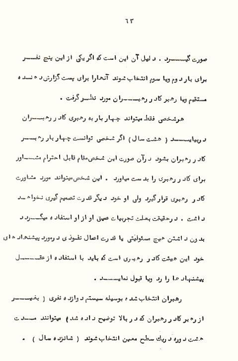 Page63