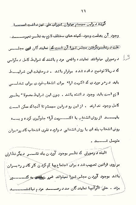 Page66