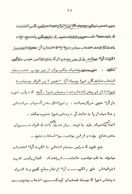 Page67