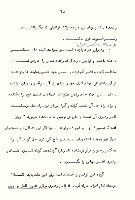 Page68
