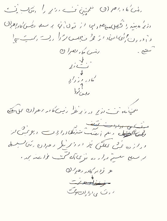 Page68a