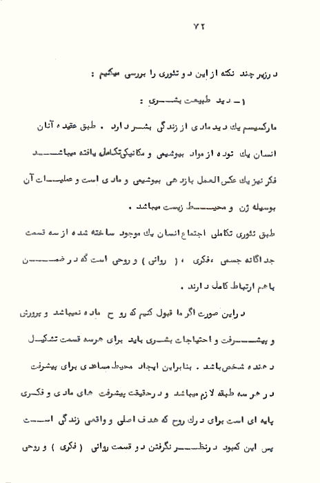 Page72