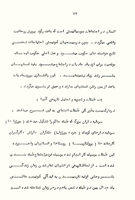 Page73