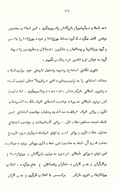 Page76