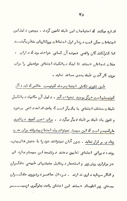 Page78