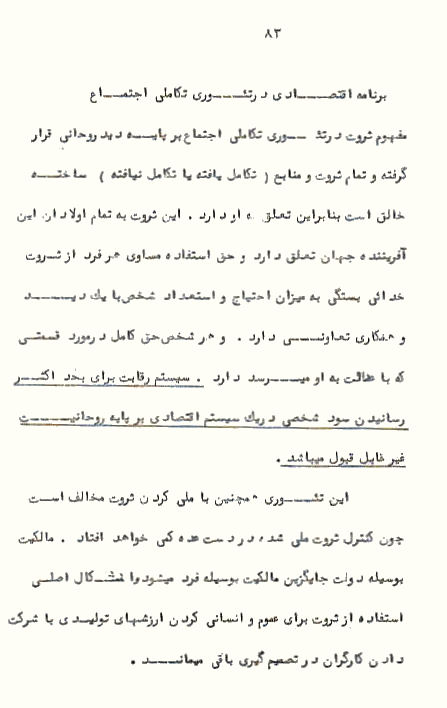 Page83