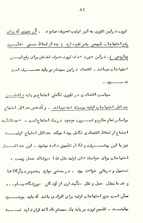 Page84