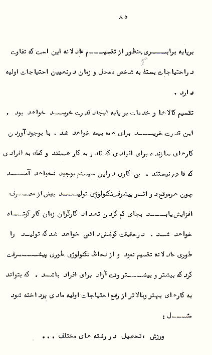 Page85