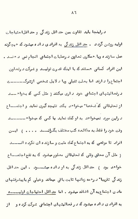 Page86