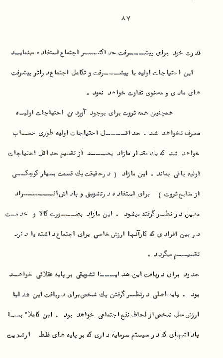 Page87
