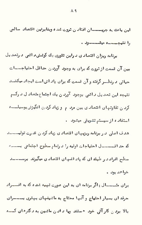 Page89