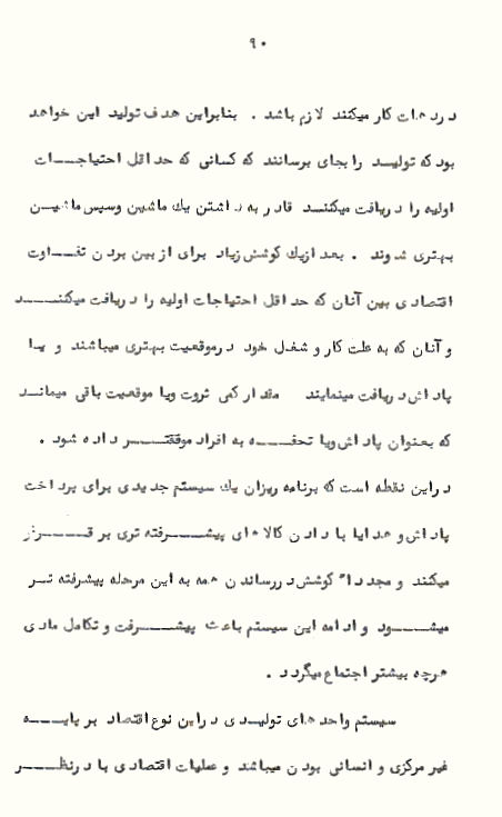Page90