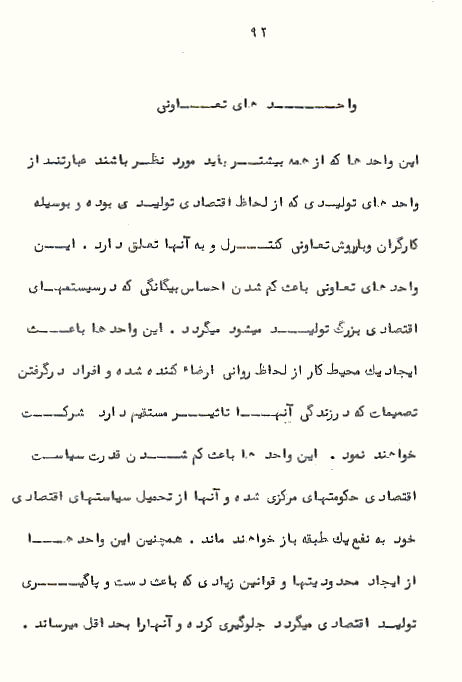 Page92