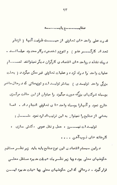 Page93