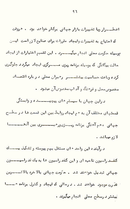 Page96