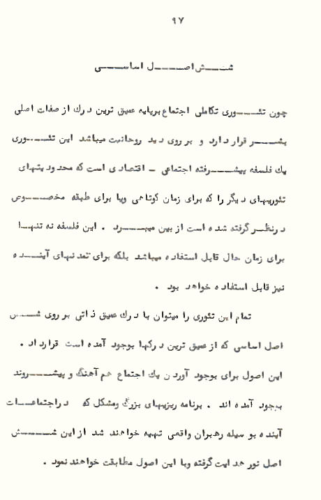 Page97