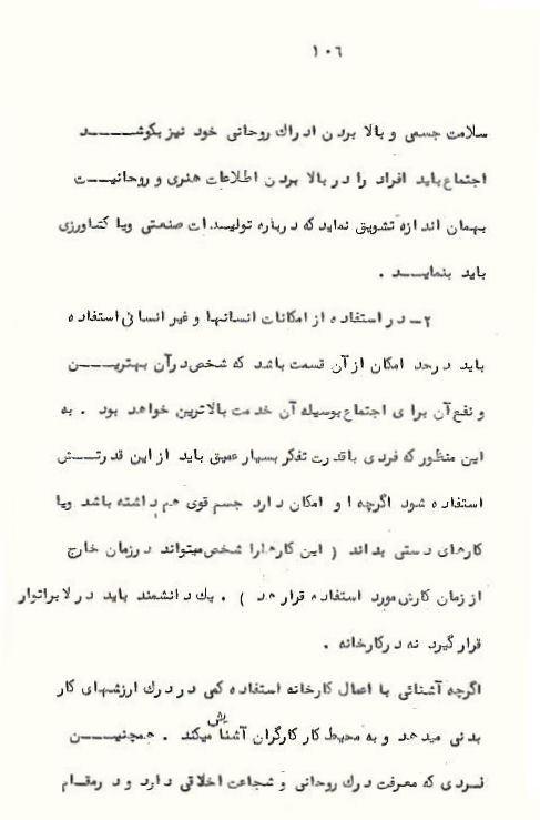 Page106