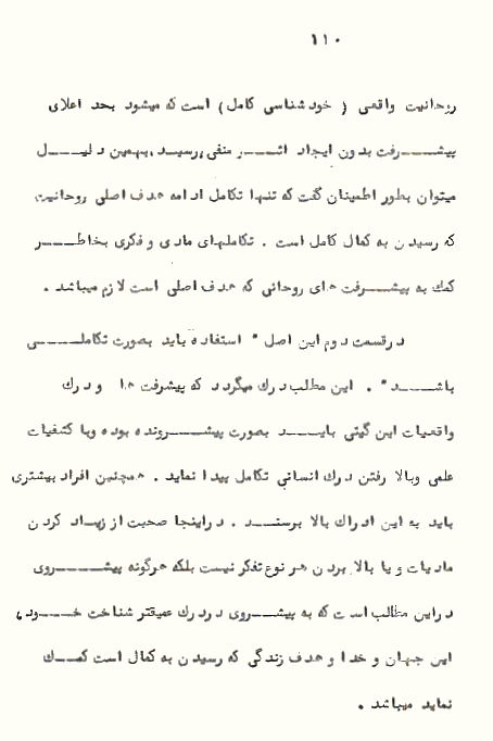 Page110