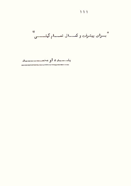 Page111