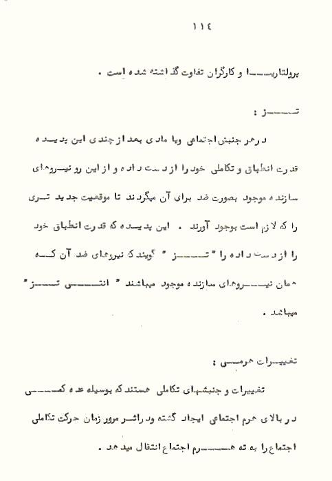 Page114