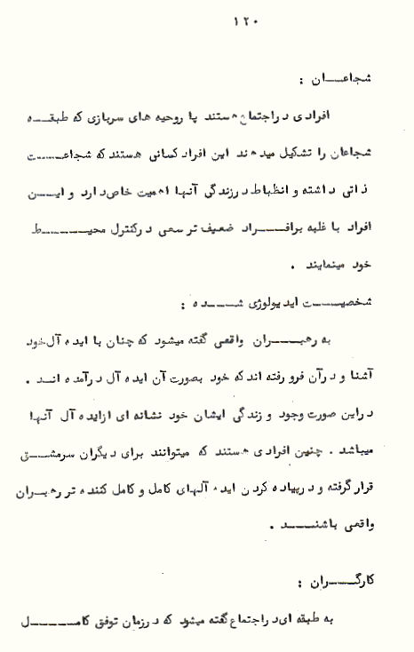 Page120