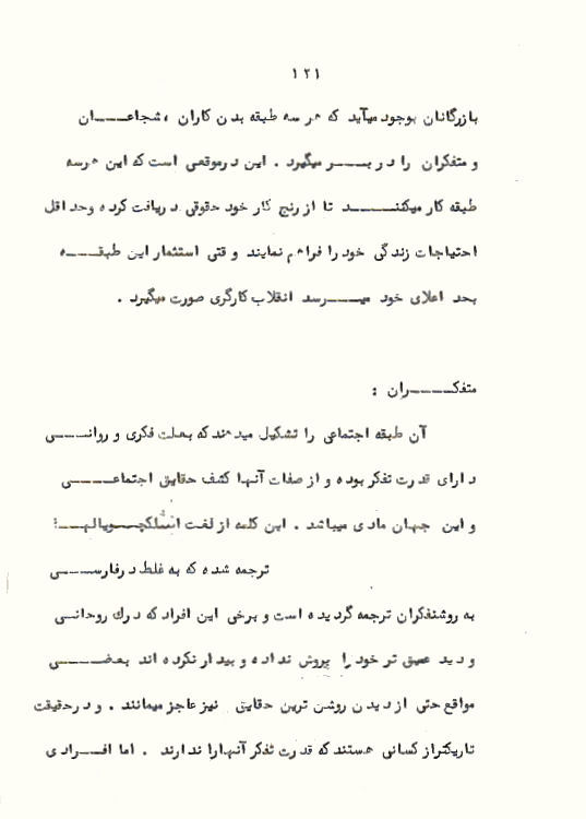 Page121